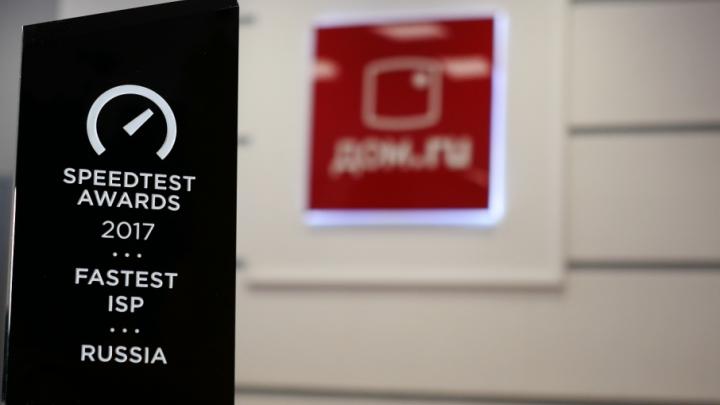 Сильный цифровой бренд: «ЭР-Телеком» подвел итоги 2017 года
