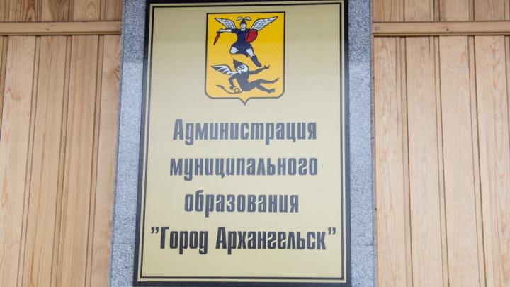 Советника главы Архангельска арестовали