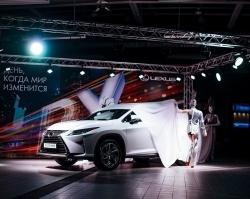 Тюменцы увидели новый Lexus RX