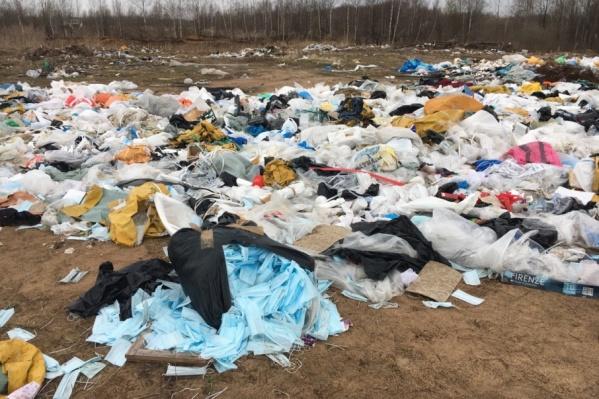 Местные жители напугались, что на свалке могут быть опасные медицинские отходы
