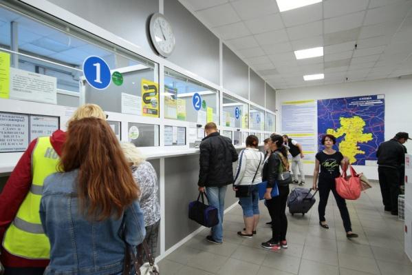 Приобрести билет из Магнитогорска в Челябинск за 300 рублей можно в день отправления