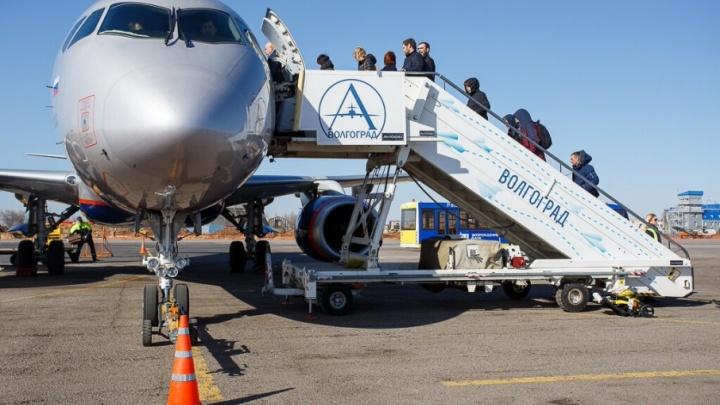Новый рейс в конце апреля свяжет Волгоград с Ереваном