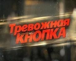 Видеообзор ЧП с 21 по 27 октября