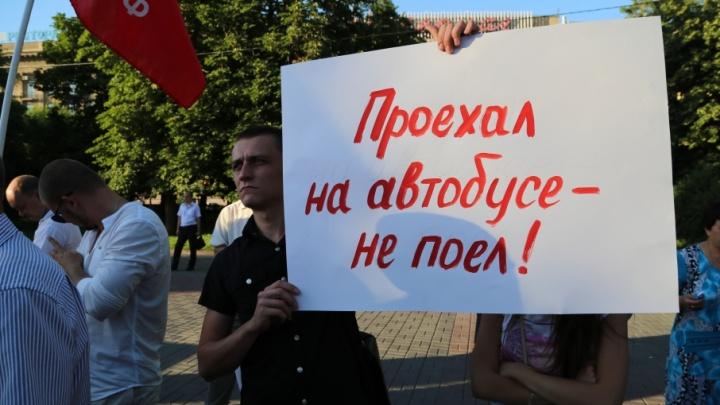 В Волгограде средняя зарплата достигла 27 302 рублей в месяц