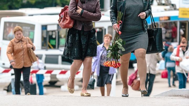 Жительницы Самарской области чаще всего подают на развод в возрасте 25–39 лет