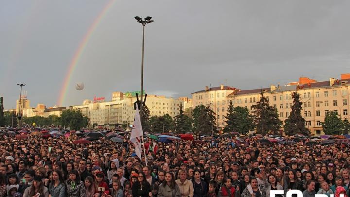 В Перми на День города собрались 128 тысяч человек