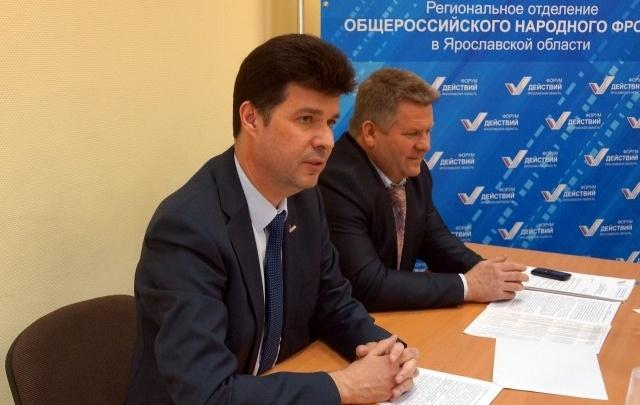 ОНФ возьмет на контроль управляющие компании в Ярославской области