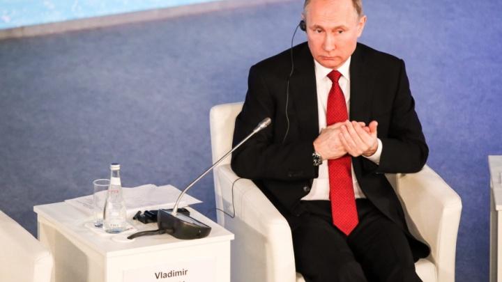 Владимир Путин призвал Поморье улучшить работу с инвесторами