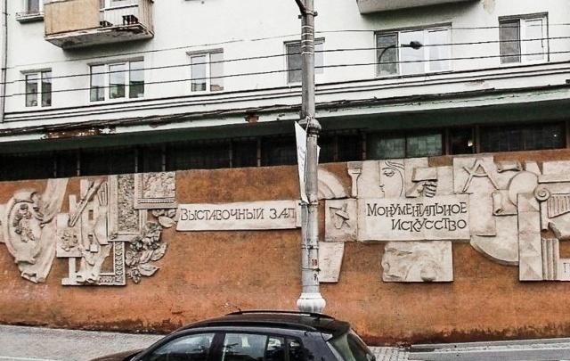 Новым директором Центрального выставочного зала Перми назначена Елена Неганова