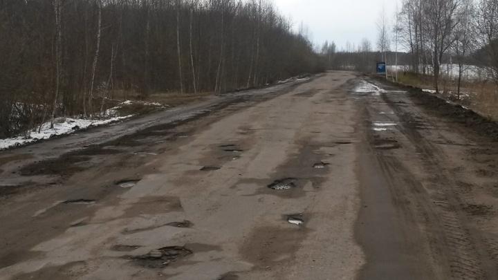 Ярославские прокуроры требуют отремонтировать дорогу