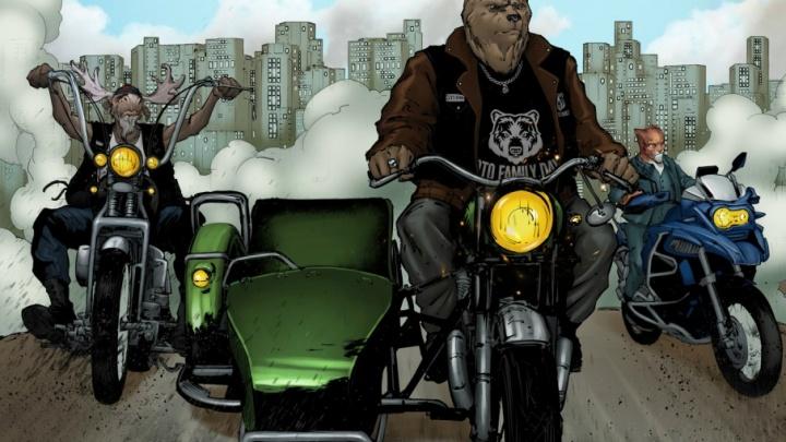 Ярославль засветился в первом российском комиксе про байкеров