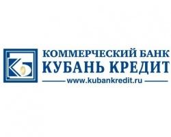 «Кубань кредит» снизил ставку по программе «Выбери свой процент» до 5%