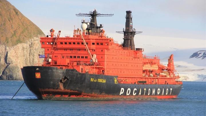 Представители САФУ на борту атомного ледокола отправляются в экспедицию на Северный полюс