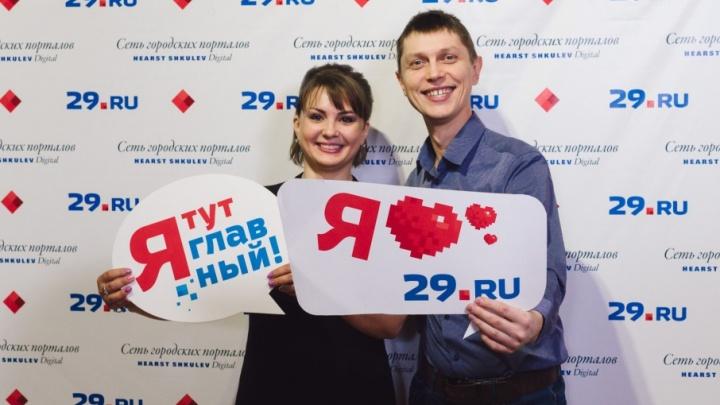 29.ru устроил в Архангельске интеллектуальную битву