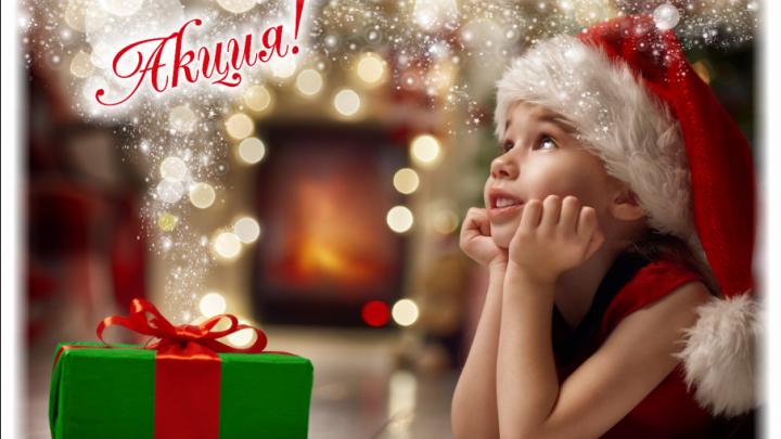«Время чудес» — праздники продолжаются