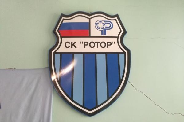 Клуб-преемник «Ротора» получил право на использование эмблемы предшественника