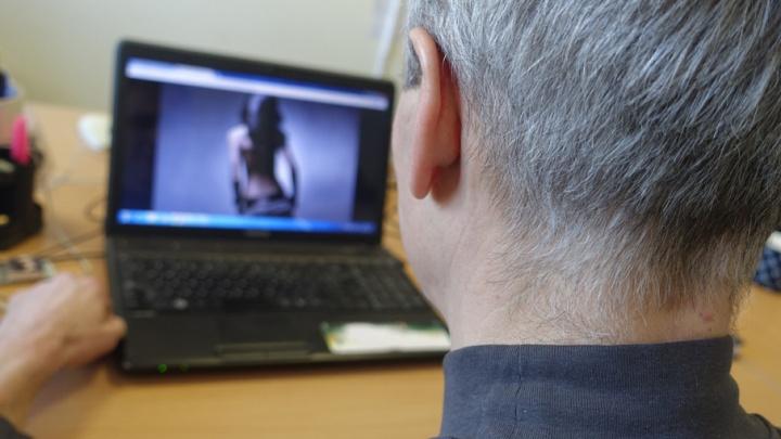В Архангельске 50-летний мужчина заплатит штраф за чрезмерную любовь к порно