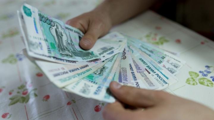 Ярославец отдал сто тысяч за двух таджиков