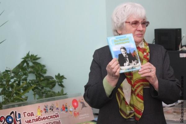Зинаида Подкорытова учила экскурсоводов главному – методике работы