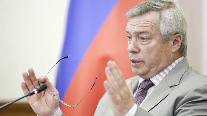 На установку 200 камер видеонаблюдения власти региона выделили 330 млн рублей