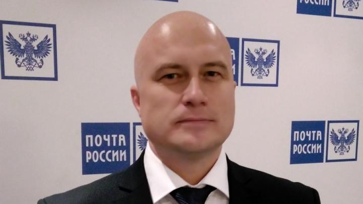 На пост руководителя «Почты России» в Самарской области назначили бывшего военного