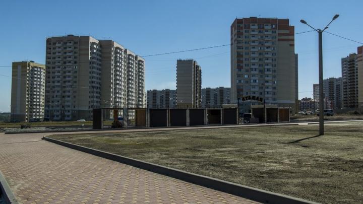 В балку Чард на Суворовском вложат 900 млн рублей