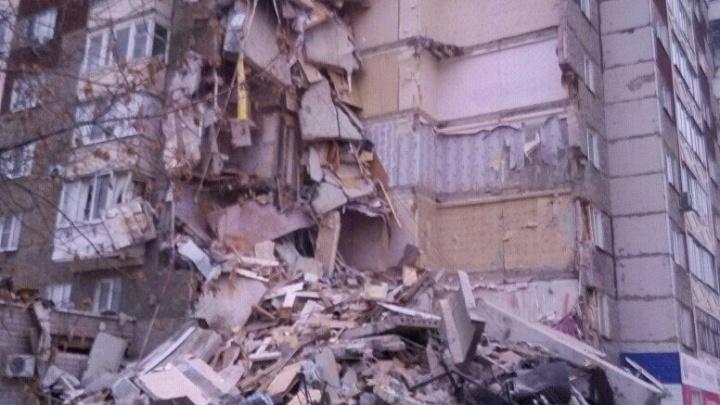 В Ижевске обрушился девятиэтажный дом
