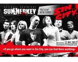 В Челябинске стартует новый сезон ночных игр Summerkey