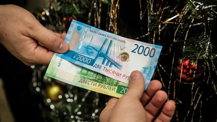 Шопинг и еда: эксперты выяснили, на что тратились ростовчане во время новогодних каникул