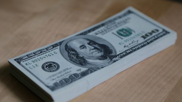 Подросток из Городища украл у соседа коллекцию валюты
