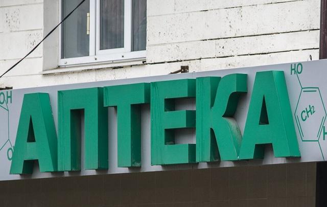 Ростовские фармацевты незаконно продавали лекарства с кодеином