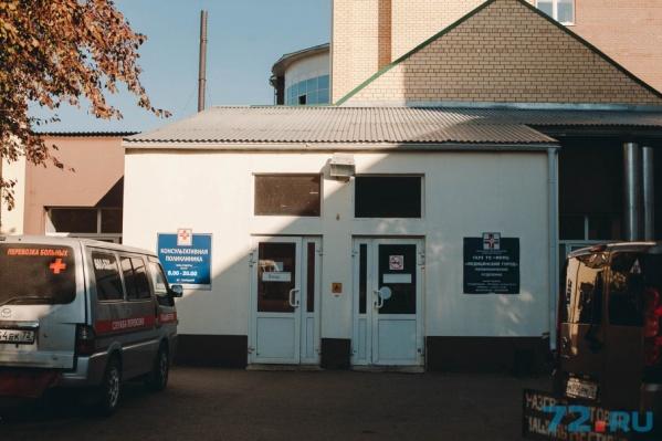 Тюменцев, у которых заподозрят рак, отправят на дополнительное обследование в «Медицинский город» на Барнаульскую
