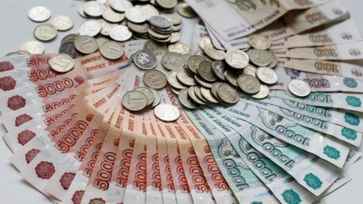 Кому платят по 100 тысяч в месяц: составлен рейтинг самых высоких зарплат в Тюмени