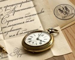 Лизинг в Ростове-на-Дону заметно подешевеет