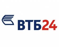 ВТБ24 запустил летнюю промоакцию по депозитам