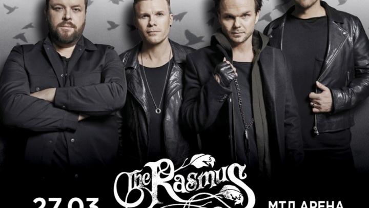 Самара войдет в самый масштабный российский тур The Rasmus