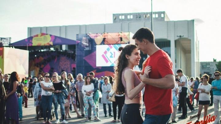 Сальса, бачата, аргентинское танго: в Перми пройдут бесплатные мастер-классы и жаркие вечеринки