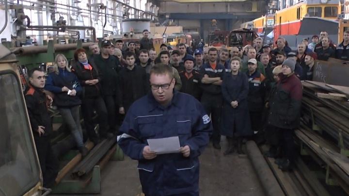 Администрация пермского завода «Ремпутьмаш» обещает устроить уволенных сотрудников на новую работу