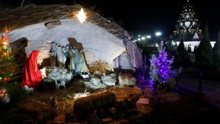 До первой звезды: как волгоградцы встретили Рождество?