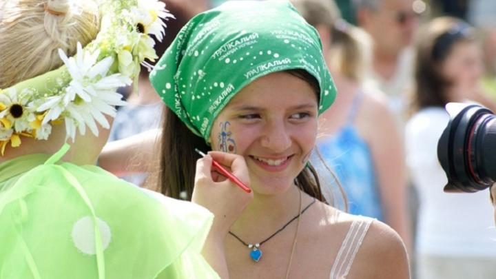 Дети сотрудников «Уралкалия» отдохнут на Чёрном море