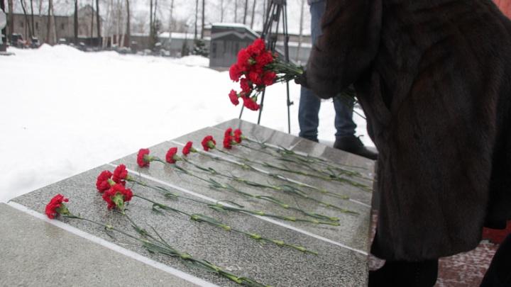 В Ярославле почтили память погибших во время блокады ленинградцев