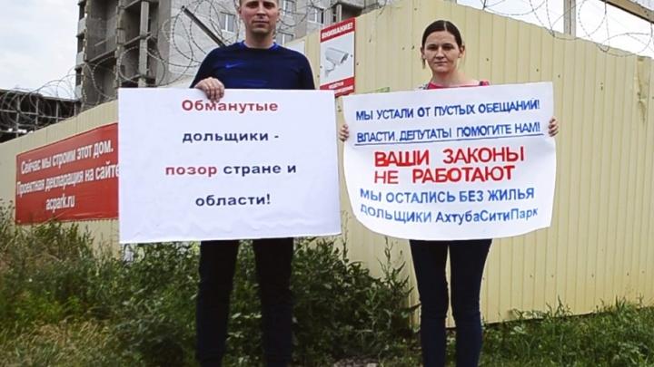 Волгоградских дольщиков приглашают на заседание в Госдуму