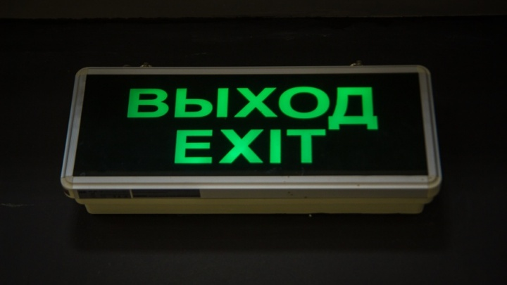 Выход заставлен столами, двери открываются ключом: проверяем пожарные выходы в ростовских ТЦ
