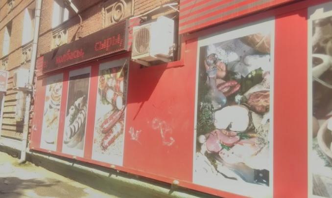 Навязчивый секс-шоп и порванные баннеры: самарских бизнесменов учат делать правильные вывески