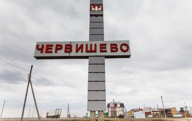 Как под Тюменью готовятся к приходу большой воды: репортаж из Червишево