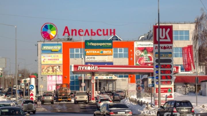 МЧС проверит безопасность торговых центров Самарской области из-за ЧП в Кемерово
