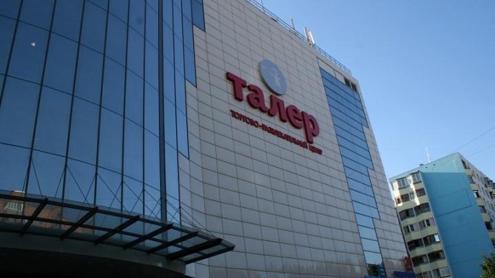 Сработала пожарная сигнализация: из «Талера» снова эвакуировали ростовчан