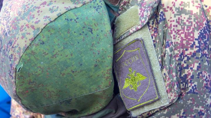 Из Самарской области служить в разведке отправились 46 человек