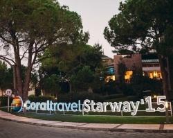 Coral Travel наградил лучшие агентства премией Starway