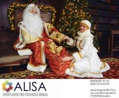 Дед Мороз и Снегурочка устроят театр на дому для маленьких челябинцев